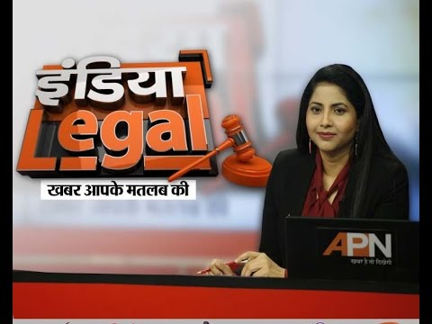 Watch: APN 'India Legal' Debate on NPA loans to Public sector banks