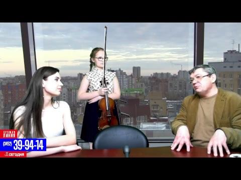 В эфире: Дарья Иванова и Анастасия Деханова