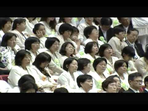 Sun Myung Moon, The True Parent Of Heaven, Earth And Humankind - Universal Seonghwa Ceremony