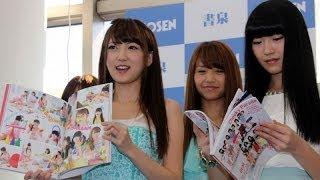 女性アイドルグループ「SUPER☆GiRLS(スーパーガールズ)」(スパガ)が...