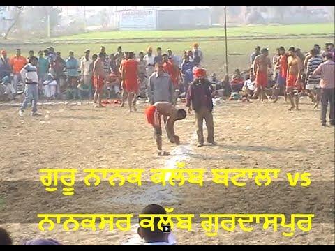 Punjabi Brothers Sports Club Guru Nanak Club Batala vs Nanaksar Club Gurdaspur 2013 Bhatnura Lubana