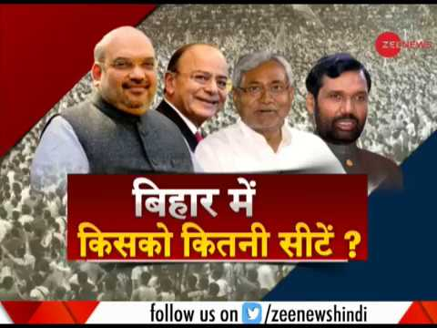 On what terms have JDU & LJP agreed with BJP on seat sharing formula? Mp3