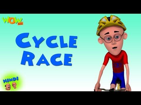 Cycle Race  - Motu Patlu in Hindi - ENGLISH & FRENCH, SPANISH SUBTITLES! - 3D Animation Cartoon