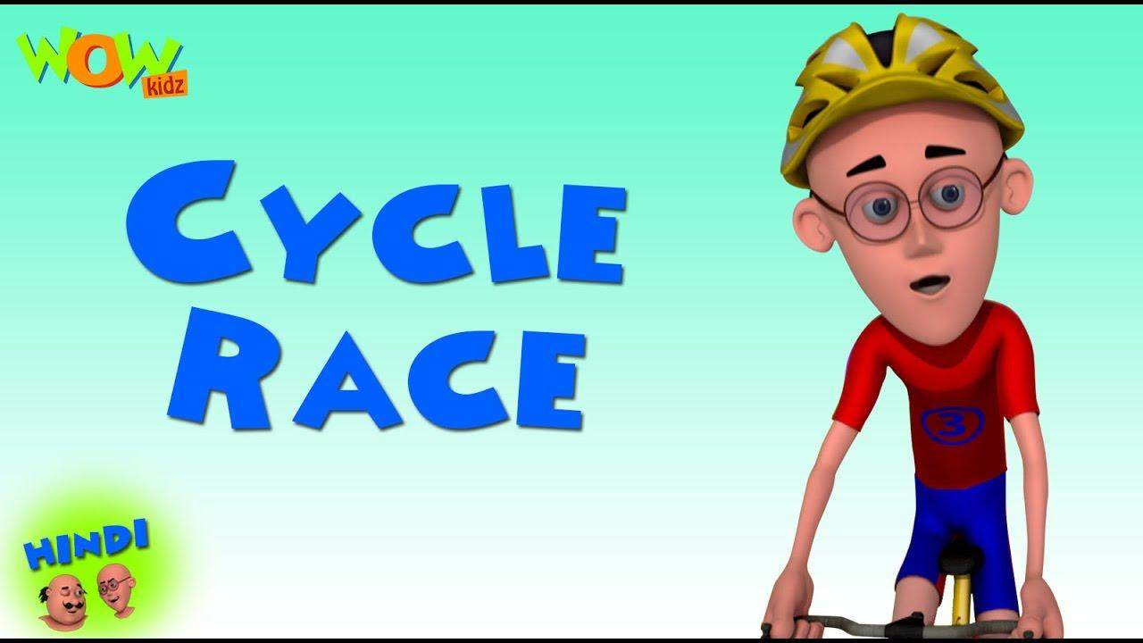 Cycle Race Motu Patlu In Hindi English French Spanish