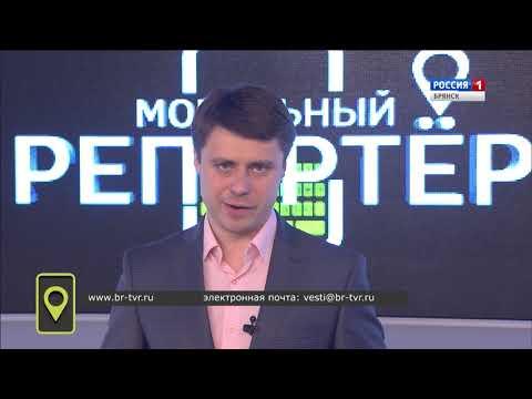 """""""Мобильный репортёр"""" (эфир 28.04.2019)"""