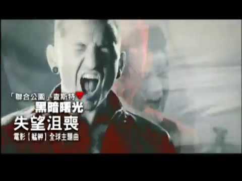 Dead By Sunrise - Let Down (Music Video - Short Monga Version)