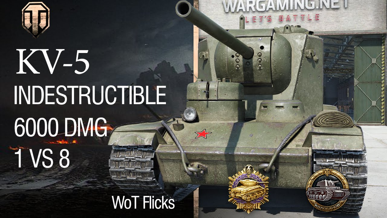 Wot kv 5 matchmaking - Dating sites in london