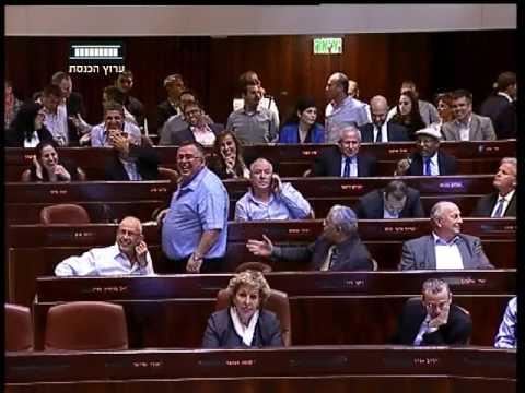 ערוץ הכנסת - מליאת הכנסת אישרה בקריאה ראשונה את התקציב לשנים 2017-2018, 2.11.16