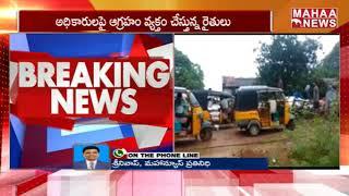 Farmers Dharna On Shortage of Urea | Adilabad District | MAHAA NEWS