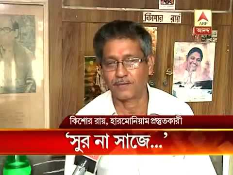 Interview of Kishore Roy- ABP News