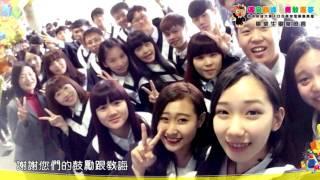中州科技大學105學年度畢業典禮-11 畢業感言影片