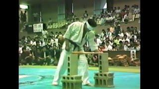 1984年 極真会館{I.K.O. MATSUSHIMA} 代表 松島良一 演武{第4回...