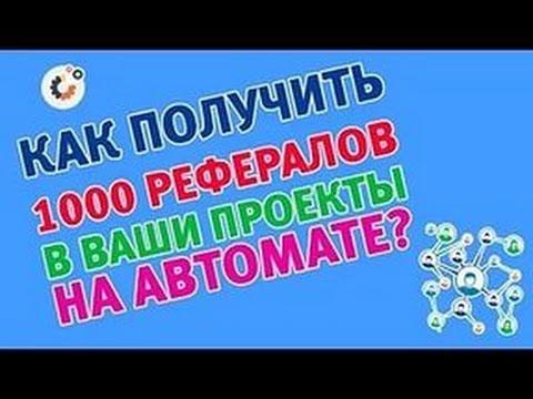 Рабочие прокси socks5 украины для чекер Clash Of Clans, прокси для чекер од для брут tdbank, socks5 Collector