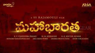 SS Rajamouli - Mahabharat Trailer - 2019 | Prabhas, Rajinikanth, Amitabh Bachchan,