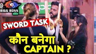 SWORD TASK | Who Will Be The Captain? | Deepak Dipika Romil Surbhi | Bigg Boss 12 Latest Update