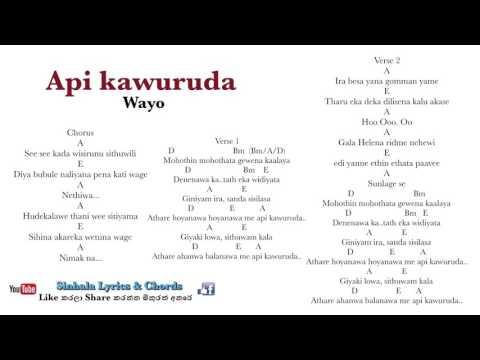Api kawuruda - Wayo Sinhala lyrics and chords