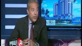 الدرندلي: حسن حمدي فاجئني باختياري للترشح في انتخابات الأهلي التكميلية 2002