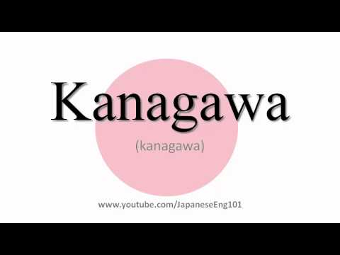How to Pronounce Kanagawa (prefecture)
