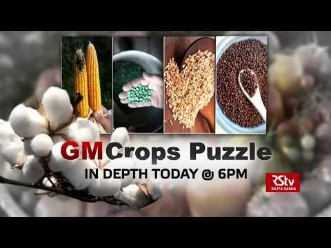 Promo - In Depth : GM Crops Puzzle   6 pm
