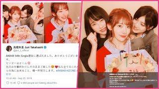 AKB48 members celebrate Miyawaki Sakura as the center of the 54th single and her IZ*ONE debut