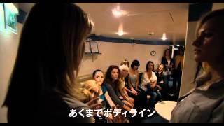 パリで最も有名で前衛的なエンタテインメントショー「クレイジーホース...