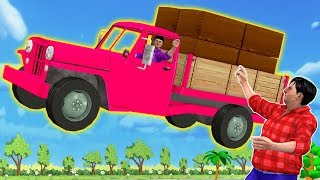 जादुई ट्रक Hindi Kahaniya - Magical Flying Truck Hindi Kahani - Bedtime Stories - Hindi Fairy Tales