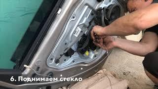 Как разобрать дверь Volvo XC60 XC70 s80 v70. Пошаговая инструкция по ремонту Вольво