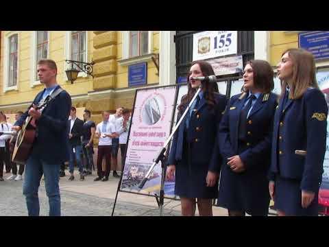 Погляд  У Чернівцях студенти транспортного коледжу співали про рідну  залізницю c514e0e389273