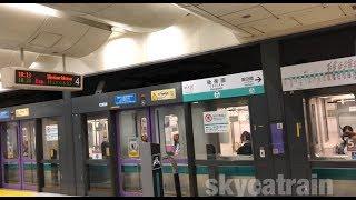 南北線、後楽園駅にて。Purple platform door! Tokyo subway `Ko-rakuen' station 2019-4.