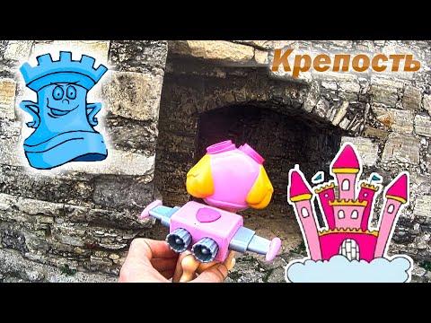 Щенячий Патруль - Скай в Крепости едят Пиццу. Paw Patrol