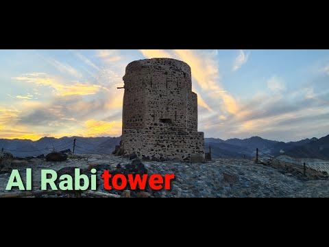 Al RABI TOWER