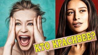 Кто Самая Красивая Актриса Российских Сериалов?
