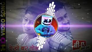 Dekhe Bar Tola Hay Re Sajaniya - B.A. First Year (Cg Funky Remix) Dj Parasar Netam