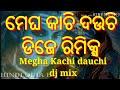 Megha kachi dauchi bol bom  DJ hard bass mix 2017 dj appu  mix Mp3