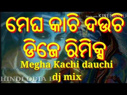 Megha Kachi Dauchi Bol Bom  DJ Hard Bass Mix 2017 Dj Appu  Mix