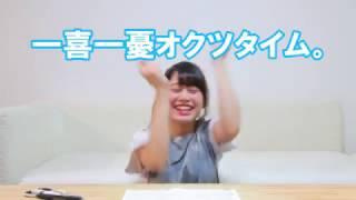 ドリルのお時間〜数学編〜 奥津マリリ 検索動画 24