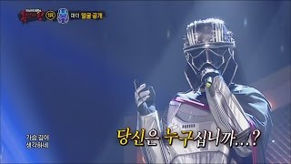 king of masked singer 복면가왕 i m your father identity 20160612
