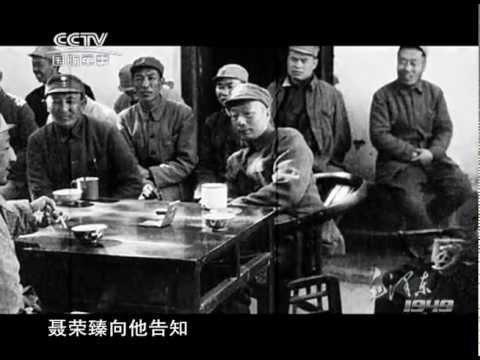 [文献纪录片 2011-10-20 HQ] 毛泽东 1949