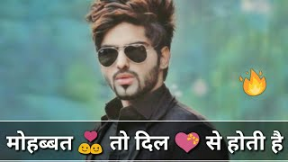 Boys Attitude WhatsApp Status || Attitude Status For Boys || 30sec