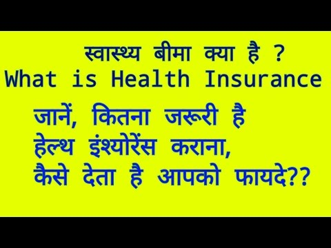 What is Benefits of Health Insurance