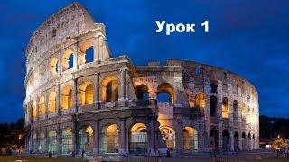 АСМР.Урок 1 итальянского языка/ASMR.Lesson 1 of the Italian language.