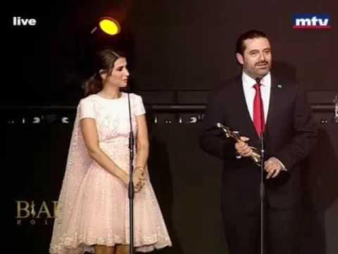 الرئيس سعد الحريري يكرّم النائب بهية الحريري ضمن مهرجان #BIAF
