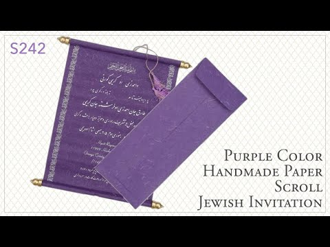 s242 purple color scroll wedding invitations scroll invitations