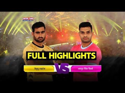 Full Highlights: Telugu Titans vs Jaipur Pink Panthers | Sports Tak