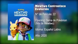 Pokémon la película: mewtwo contraataca: la evolución