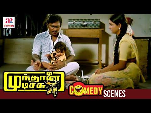 Mundhanai MudiChu - Murungaikkai Comedy thumbnail