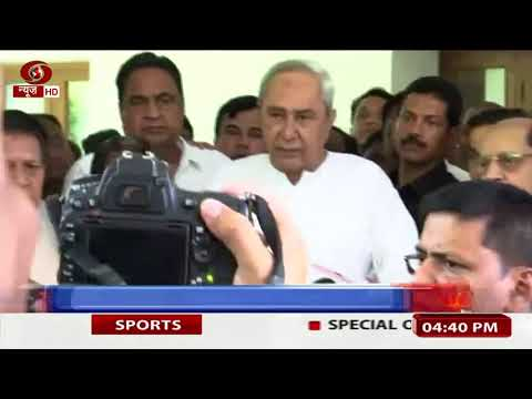 BJD Chief Naveen Patnaik Likely To Contest From Western Odisha Mp3
