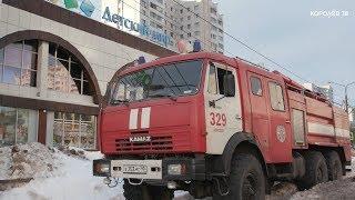 Подтвердилась ли информация о заложенных взрывных устройствах в Королёве?