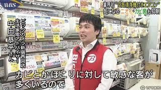 [일본어]  샤프 세계 최초의 에어컨 그 실력은