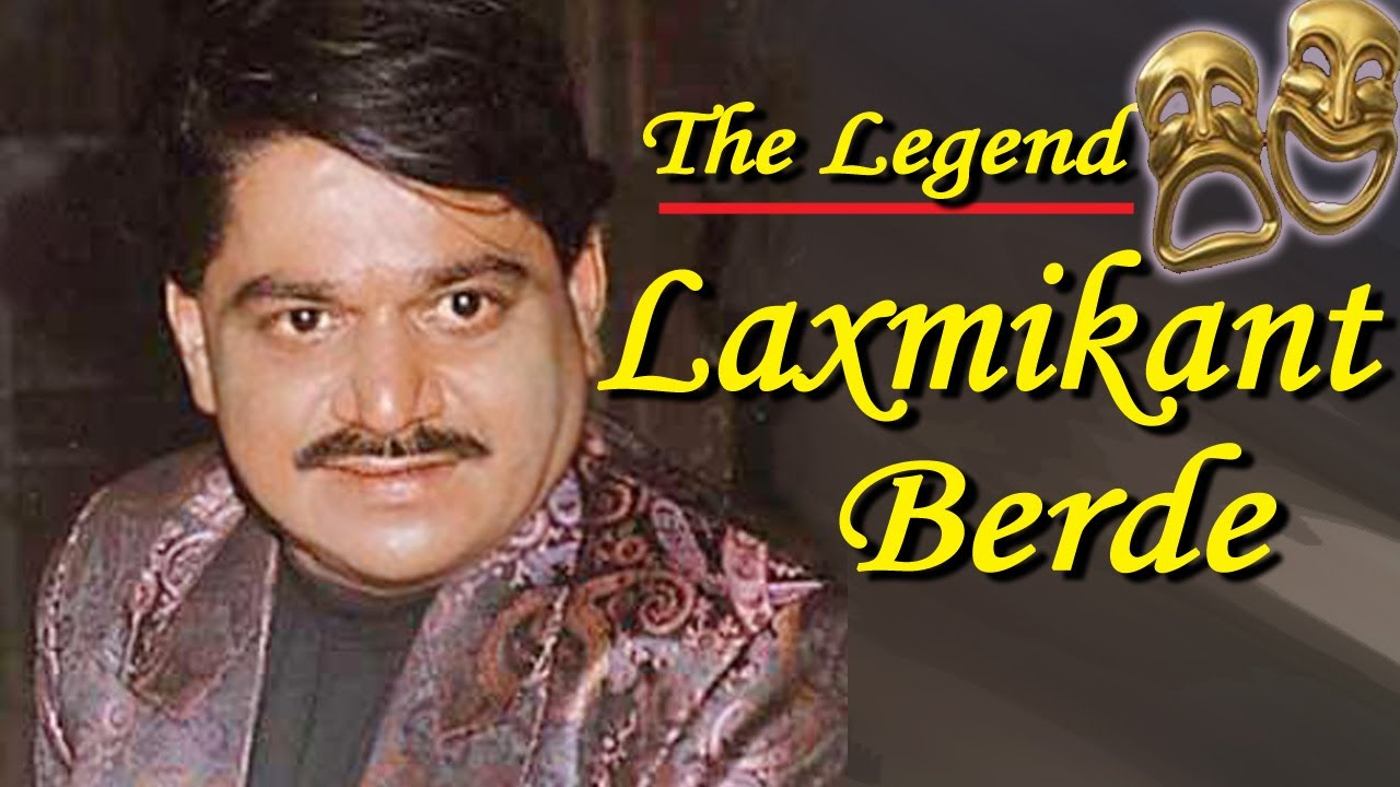 Image result for laxmikant berde